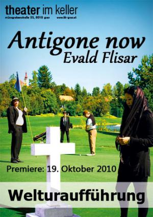Antigone now